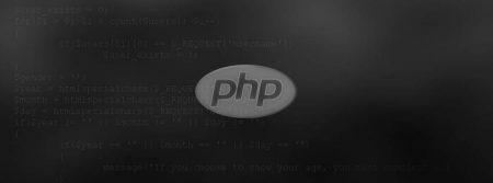 computers-geek-php